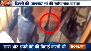 Shocking Video: Cruel Mother of Delhi Throws Her Son Down the Stairs