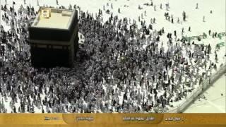 الشيخ محمود عبدالحكم تلاوة خاشعة لسورالدخان الجاثية الاحقاف محمد - قناة القران الكريم