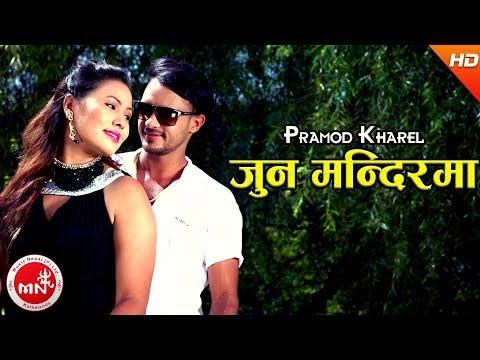 Xxx Mp4 New Nepali Song 2074 2017 Jun Mandirma Pramod Kharel Ft Prem Thakuri Sangita 3gp Sex