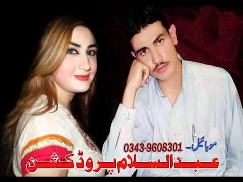 Xxx Mp4 Farman Mashoom And Dil Raj Pashto New Nice Tapay 2012 2013 YouTube2 Flv 3gp Sex