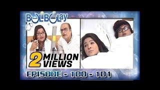 Bulbulay Ep 100 - 101 - EID Special