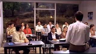 outsourced clip 2- first meeting