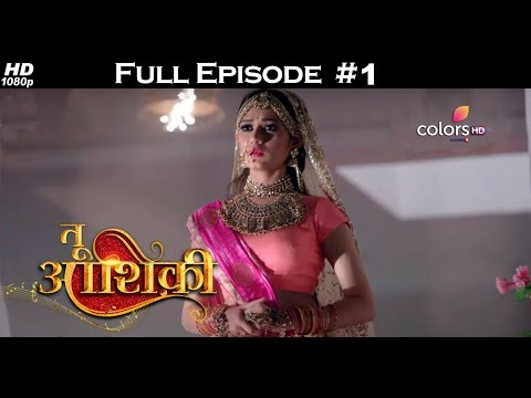 Tu Aashiqui - 20th September 2017 - तू आशिकी  - Full Episode
