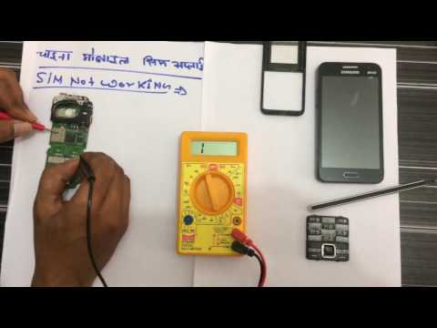 Xxx Mp4 Mobile Sim Card Not Working All Type Mobile Problem And Solution In Hindi हिंदी 2017 How To Repair 3gp Sex