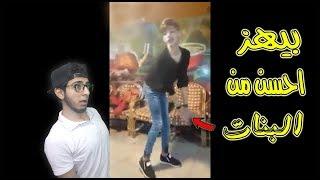 انحف هزت وسط في مصر ... !