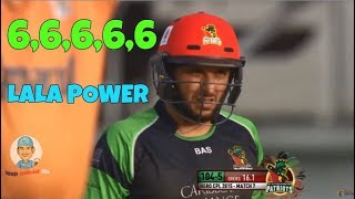 Boom Boom Shahid Afridi In Beast Mood In CPL T20 - 5 Sixes Out Of The Ground