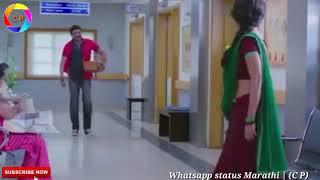 Romantic ❤ Propose Marathi Movie GURU Whatsapp Status Video | Marathi Romantic Love Whatsapp Status