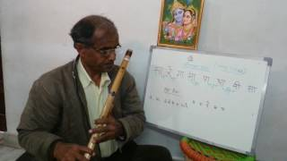 Flute Lesson Part 4 (b) - Introduction to Komal swars (Half notes) on Bansuri