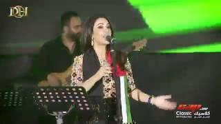 ديانا حداد - ميدلي عذاب الهوى ، يلوموني (العين تحتفل بالإتحاد 46)   2017