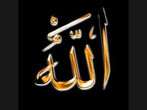 Sura Al Bakara  Baqara Full Version -Sheikh Mishari Rasid Alafasy New 2011