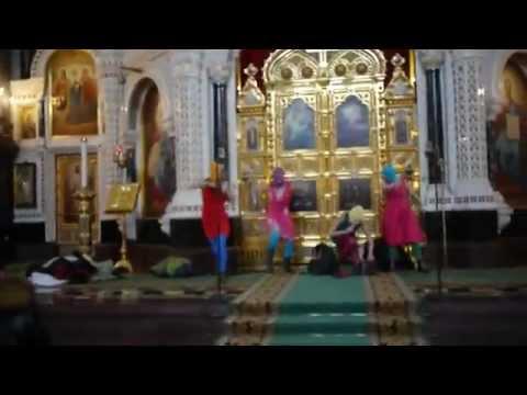 Xxx Mp4 Богородица Путина прогони Pussy Riot в Храме 3gp Sex