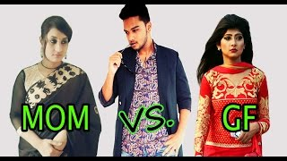 Attitude With MOM vs GF | Bangla Funny Video | Social Awareness | Prank King Entertainment