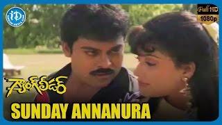 Gang Leader Video Songs - Sunday Ananura   Chiranjeevi   Vijayashanti   Bappi Lahari