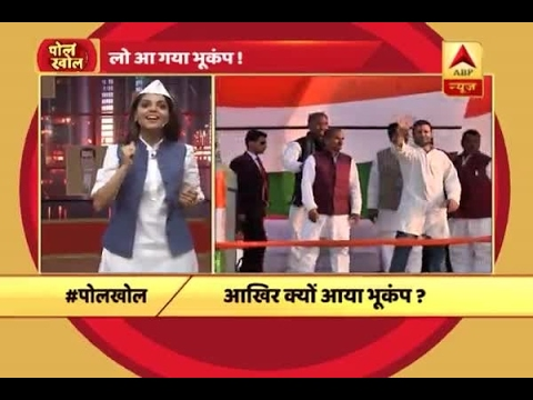 Poll Khol: Different take on upcoming UP Polls and statements of politicians by Sugandha M