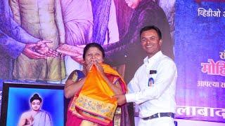 Sushmatai Andhare Speech At Mhasrul  Nashik Sanvidhan Din 2017 Part 1