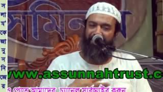 Sirik 1/2-শিরকের মূল কারণ ও সর্ব প্রথম দাওয়াতের বিষয় By Dr Abdullah Jahangir