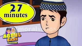 Angry Abdul Bari & many more Collections of Urdu Islamic cartoons