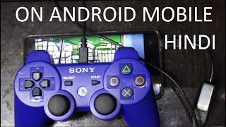 How to Connect PS3 Gamepad on Android | GTA SanAndreas Play With Gamepad