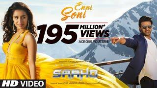 Saaho Movie Video & Audio Songs | Prabhas, Shraddha Kapoor