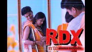 RDX - Episode 1   Latest Telugu New Short Film 2019