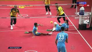 STL Champions Cup 2017 | Sorotan Aksi Perlawanan | Penang vs Perak Bisons | Astro Arena
