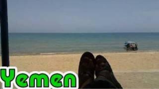 اليمن - عدن- الساحل الذهبي