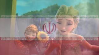 Frozen Fever Persian DVD Version