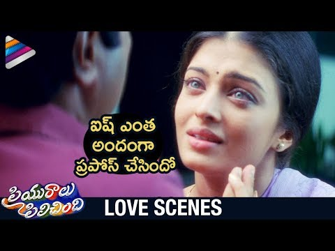 Xxx Mp4 Aishwarya Rai Proposes To Mammootty Priyuralu Pilichindi Movie Scenes Ajith Tabu Abbas 3gp Sex