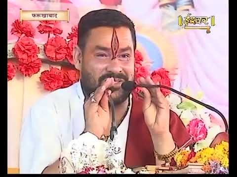 Xxx Mp4 Manoj Awasthi Ji Maharaj Bhagwat Katha 3gp Sex