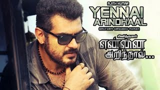 Tamil Full Movie 2014 New Releases Yenne Arinthal Full HD