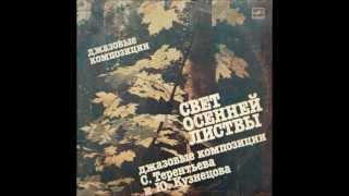 Sergei Terentyev - Rush Hour
