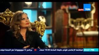 """الحريم أسرار - يسرا تكشف سبب خناقتها مع المخرج يوسف شاهين """" كان ديكتاتور """" ورأيها في خالد يوسف"""