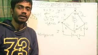 WHEATSTONE BRIDGE CIRCUIT'S| হুইটস্টোন ব্রীজ নীতি | CURRENT ELECTRICITY | HSC Physics BanglaTutorial