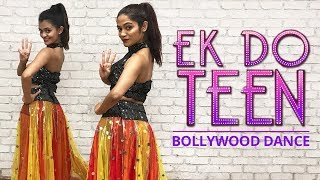 Ek Do Teen Song | Baaghi 2 | Bollywood Dance | LiveToDance with Sonali