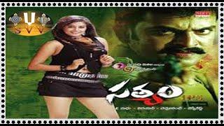 Satyam IPS Telugu Full Length Movie    Prudhvi Raj, Priyamani    Sri Venkatewara Movies