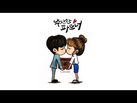 (💋💋~~JIJIBONG KISS~~💋💋) JI CHANG WOOK - NAM JI HYUN :I've Got Feeling #suspiciouspartner ❤️