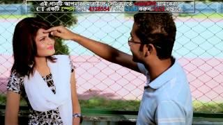 Jan Tumi by Rahul Mutsuddy ft Sharalipi full HD songs