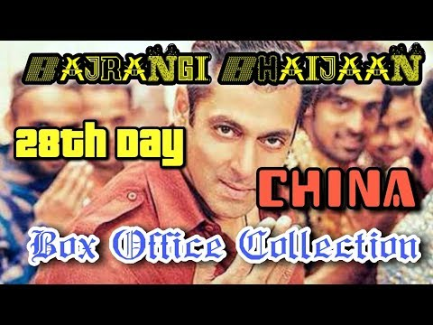 Bajrangi Bhaijaan 28th Day (Strong Hold Continues) China Box Office Collection