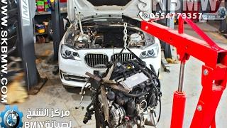 صيانة محركات بى ام دبليو - مركز الشيخ