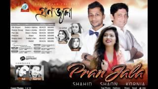 Bangla new Song 2016_Olik Shopon_Nasif Oni ft Shahid & Sabrina_[Album_Pran Jala]