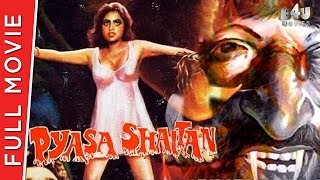 Pyasa Shaitan | Bollywood Full Movie | Kamal Hassan, Madhu Malhotra, Joginder