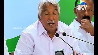 No alliance talks in Andhra : Oommenchandy | 20.06.18 | Malayalam Latest News│Jaihind TV