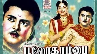 Boologa Rambai - Tamil Full Movie | Gemini Ganesan | Anjali Devi | P. S. Veerappa | M. N. Nambiar