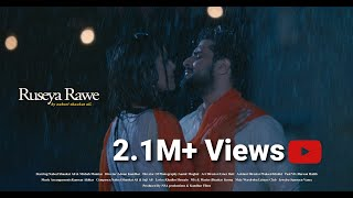Ruseya Rawe By Nabeel Shaukat ( Official Video Song )
