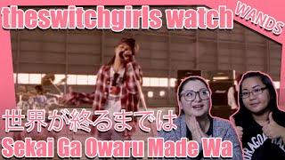 WANDS - SEKAI GA OWARU MADE WA REACTION | theswitchgirls