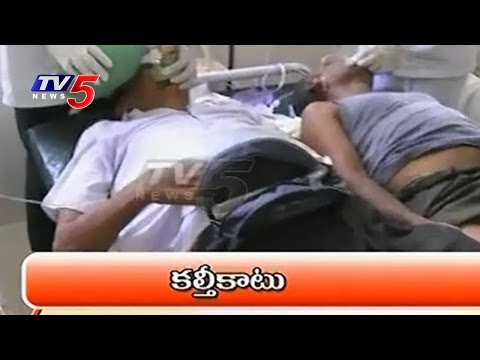 Xxx Mp4 News Headlines At 7 AM Bulletin 8th December 2015 TV5 News 3gp Sex