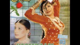 Aaja Aaja Ghar Nu