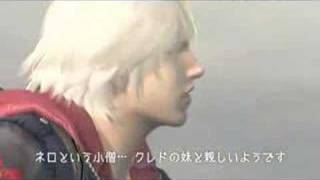 Devil May Cry 4 Final Trailer