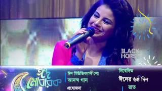 Farhana Nisho with Miles (Promo)