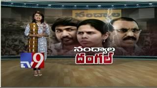 Nandyala Dangal ! - TV9